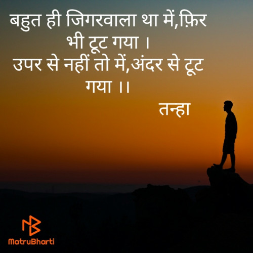 Post by Narendra Parmar on 09-Aug-2020 11:58am