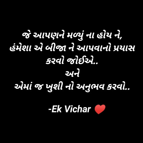 Post by Nisha Solanki on 09-Aug-2020 12:36pm