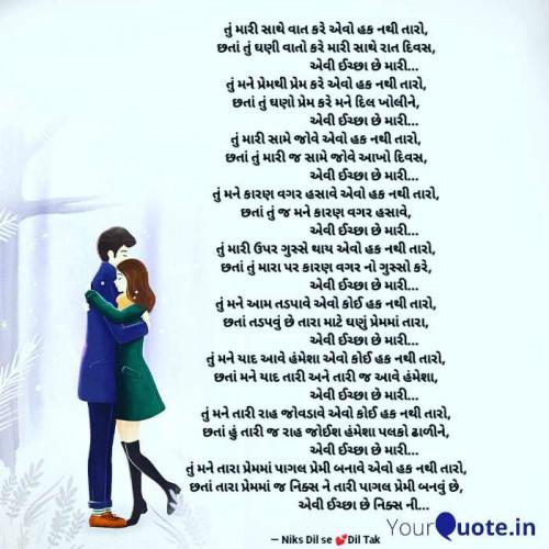 Post by Nikita panchal on 09-Aug-2020 01:00pm