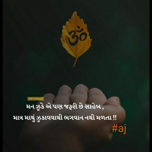 Post by Ajay Bhatti on 09-Aug-2020 01:21pm