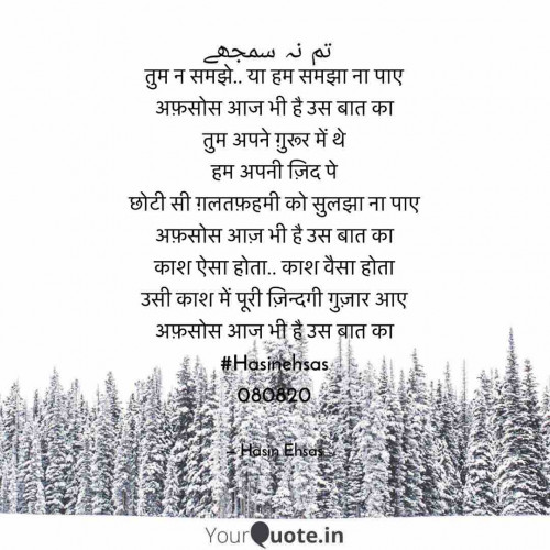 Post by Hasin Ehsas on 09-Aug-2020 02:29pm
