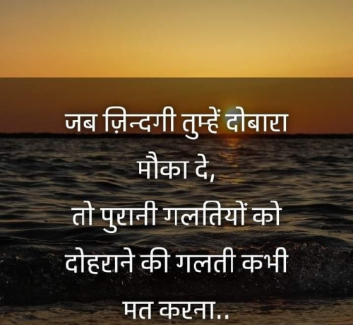 Post by Yogi Forever on 09-Aug-2020 04:17pm
