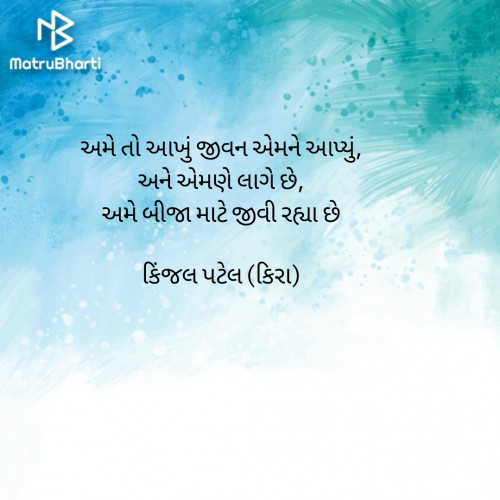 Post by Kinjal Patel on 09-Aug-2020 04:18pm
