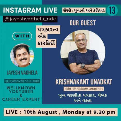 Post by Krishnkant Unadkat on 09-Aug-2020 06:53pm