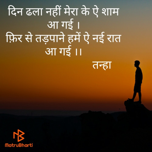 Post by Narendra Parmar on 09-Aug-2020 06:52pm