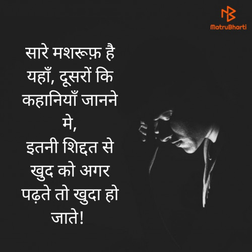 Post by Mayur Chaudhary on 09-Aug-2020 07:38pm