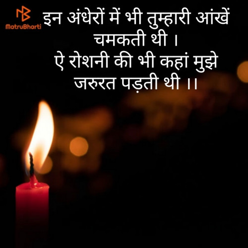 Post by Narendra Parmar on 09-Aug-2020 10:15pm