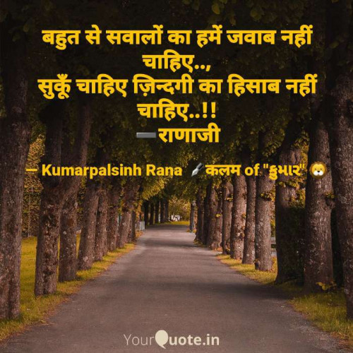 Post by KUMARPALSINH RANA on 09-Aug-2020 10:41pm