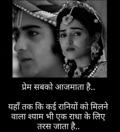 Post by Radhika on 09-Aug-2020 11:32pm