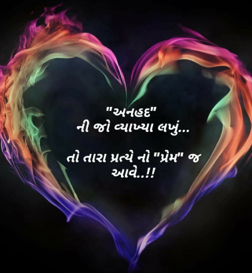Post by Dipti on 10-Aug-2020 07:51am