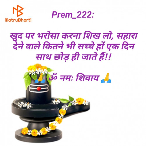 Post by Prem_222 on 10-Aug-2020 10:40am