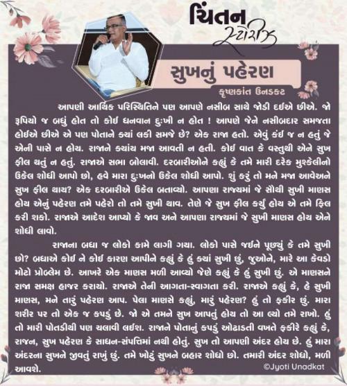 Post by Krishnkant Unadkat on 10-Aug-2020 07:42pm
