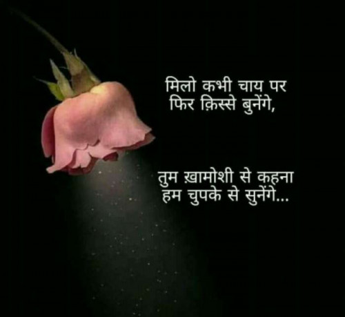 Post by Jignesh on 10-Aug-2020 09:07pm