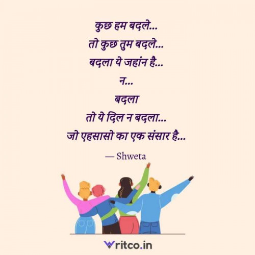 Post by Shweta Singh on 10-Aug-2020 10:49pm