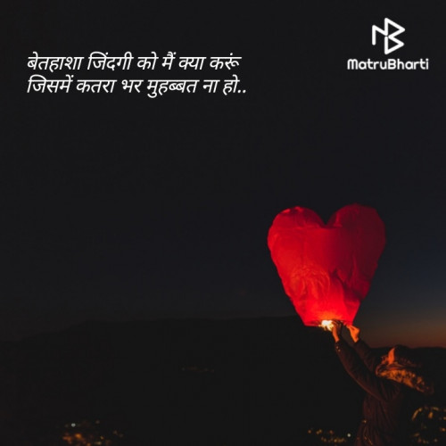 Post by Hitesh Rathod on 10-Aug-2020 11:46pm