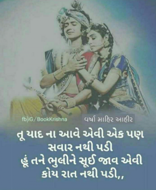 Post by Pravin Parmar on 11-Aug-2020 12:58am