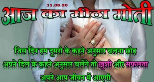 Post by Khushi Panchal on 11-Aug-2020 04:43am