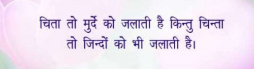 Post by Khushi Panchal on 11-Aug-2020 04:45am