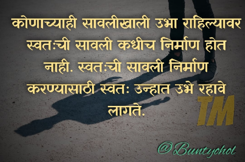 Post by Bunty Ohol on 11-Aug-2020 05:49am