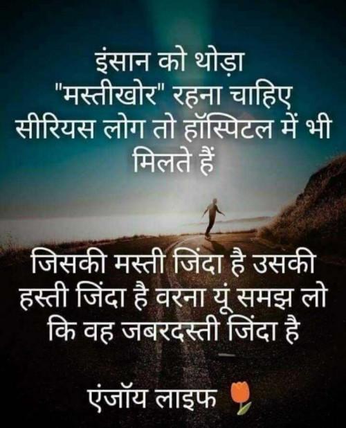 Post by Sawar Mal Patwari on 11-Aug-2020 06:30am