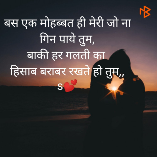 Post by Sarika on 11-Aug-2020 09:20am