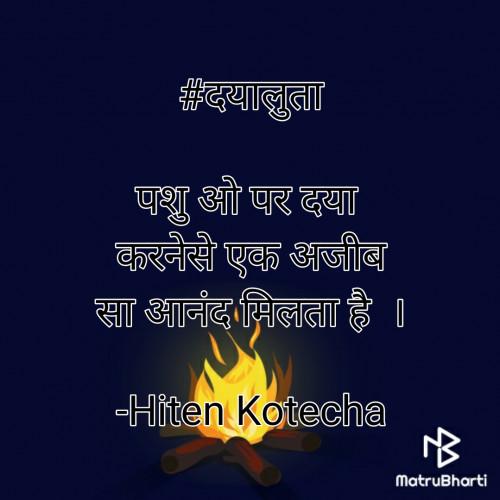 Post by Hiten Kotecha on 11-Aug-2020 09:40am