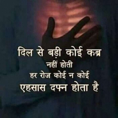 Post by Jignesh on 11-Aug-2020 12:16pm