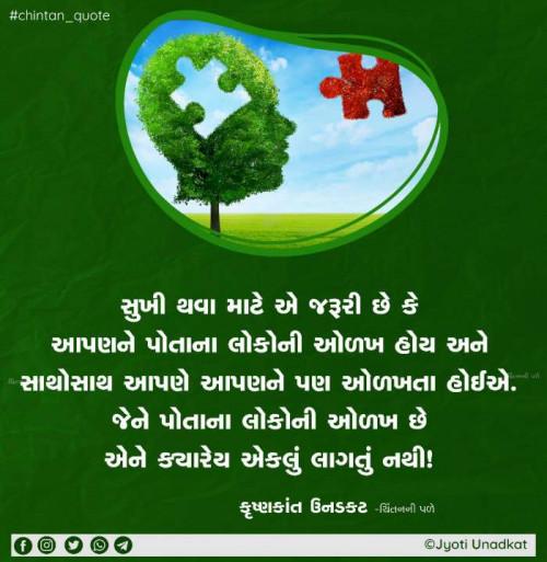 Post by Krishnkant Unadkat on 11-Aug-2020 01:11pm