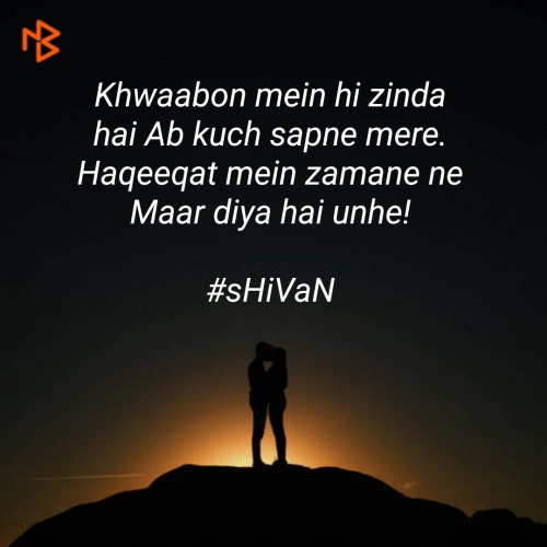 Post by Poorav on 11-Aug-2020 02:34pm
