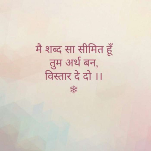 Post by Jignesh on 11-Aug-2020 04:52pm