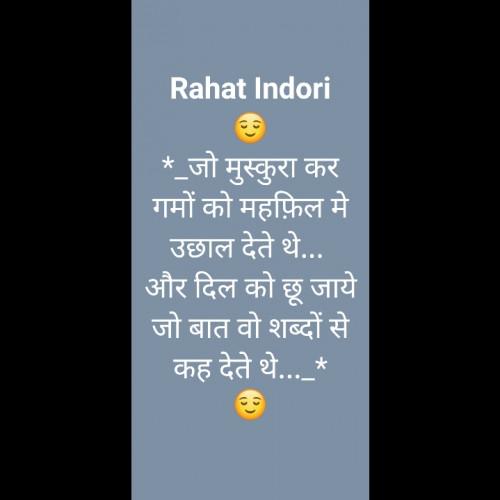 Post by Shweta Singh on 11-Aug-2020 06:50pm