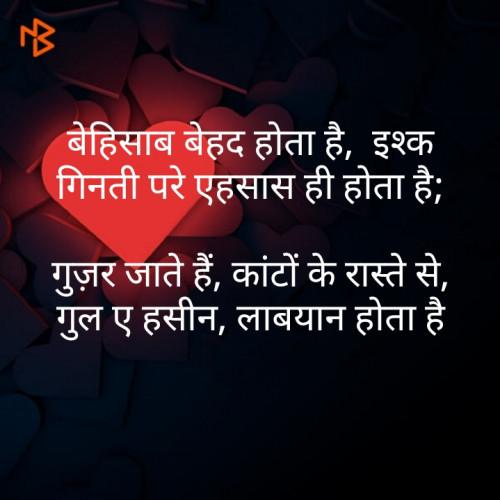 Post by મોહનભાઈ આનંદ on 11-Aug-2020 08:17pm