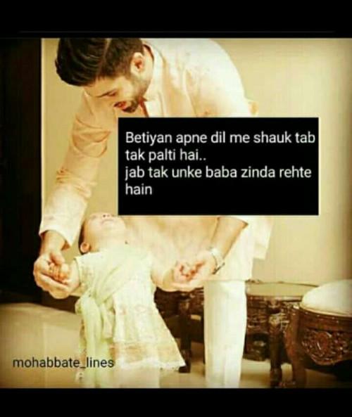 Post by Farheen Abbasi on 12-Aug-2020 06:46am