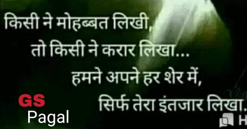 Post by Pagal on 12-Aug-2020 02:34pm