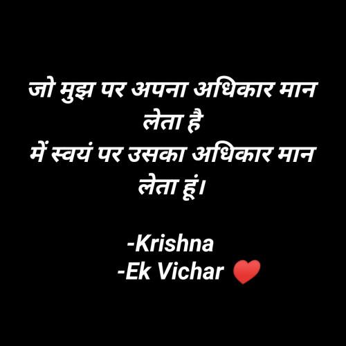 Post by Nisha Solanki on 12-Aug-2020 04:34pm