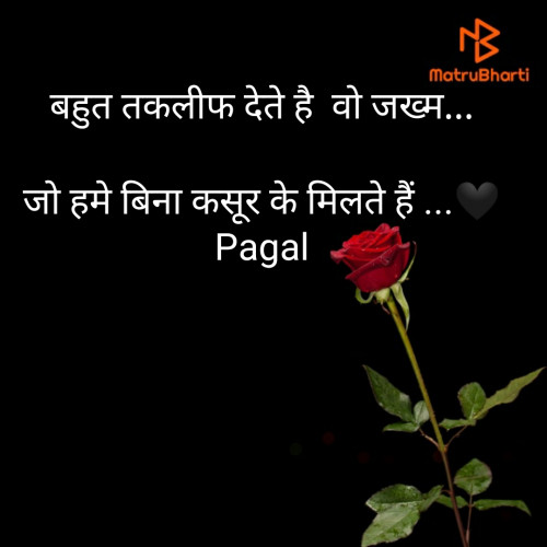 Post by Pagal on 12-Aug-2020 06:18pm