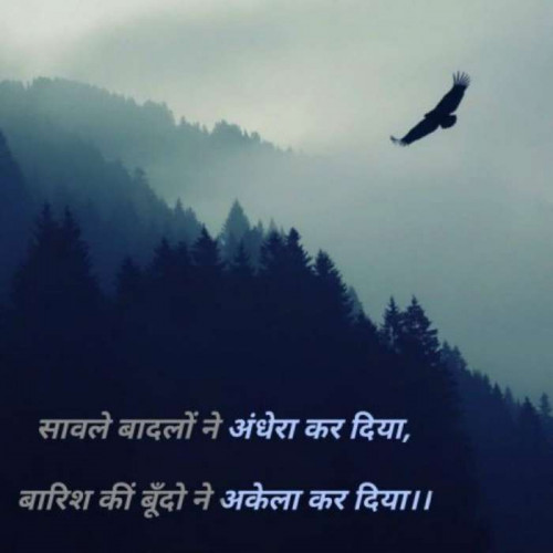 Post by Jignesh on 12-Aug-2020 06:34pm