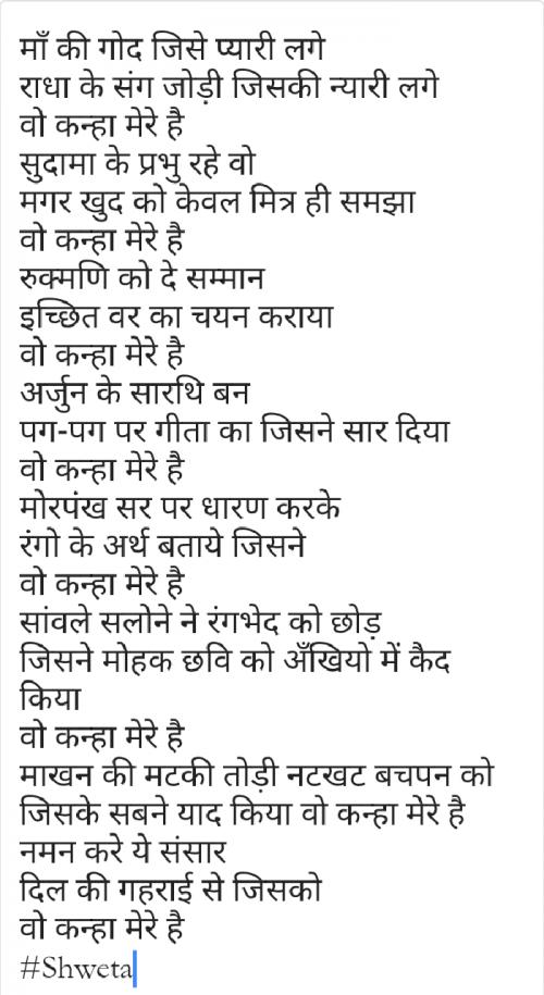 Post by Shweta Singh on 12-Aug-2020 07:16pm