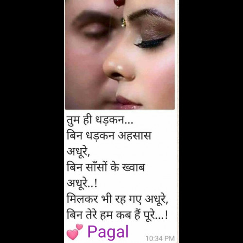Post by Pagal on 12-Aug-2020 07:19pm