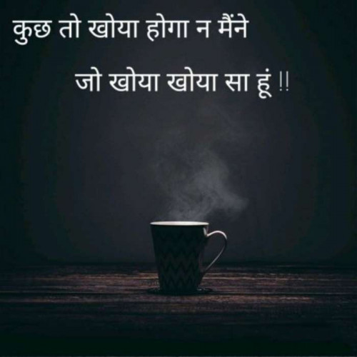 Post by Jignesh on 13-Aug-2020 11:56am