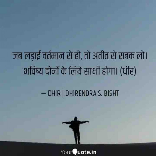 Post by DHIRENDRA BISHT DHiR on 13-Aug-2020 12:15pm
