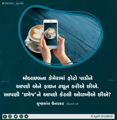 Post by Krishnkant Unadkat on 13-Aug-2020 01:20pm