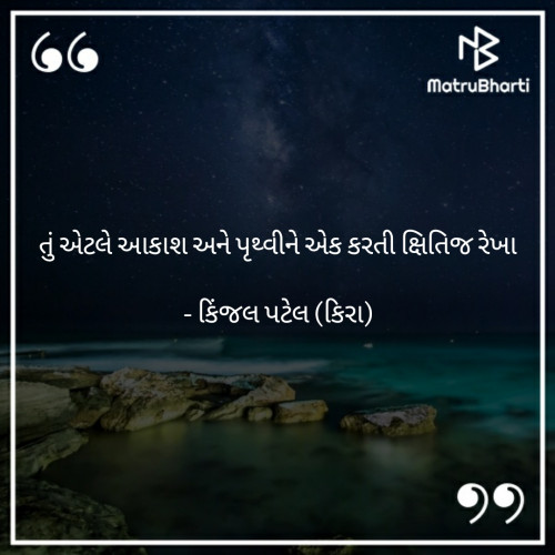 Post by Kinjal Patel on 13-Aug-2020 02:27pm
