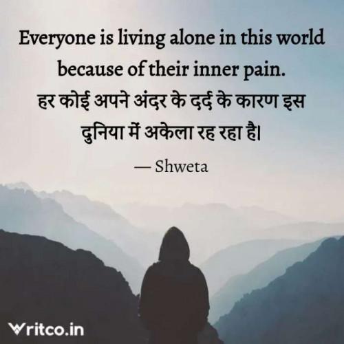 Post by Shweta Singh on 13-Aug-2020 07:22pm