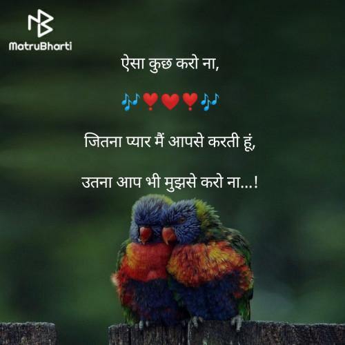 Post by Riddhi Patoliya on 14-Aug-2020 04:42am