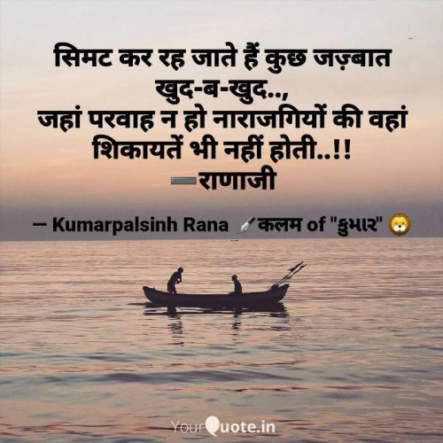 Post by KUMARPALSINH RANA on 15-Aug-2020 12:41am