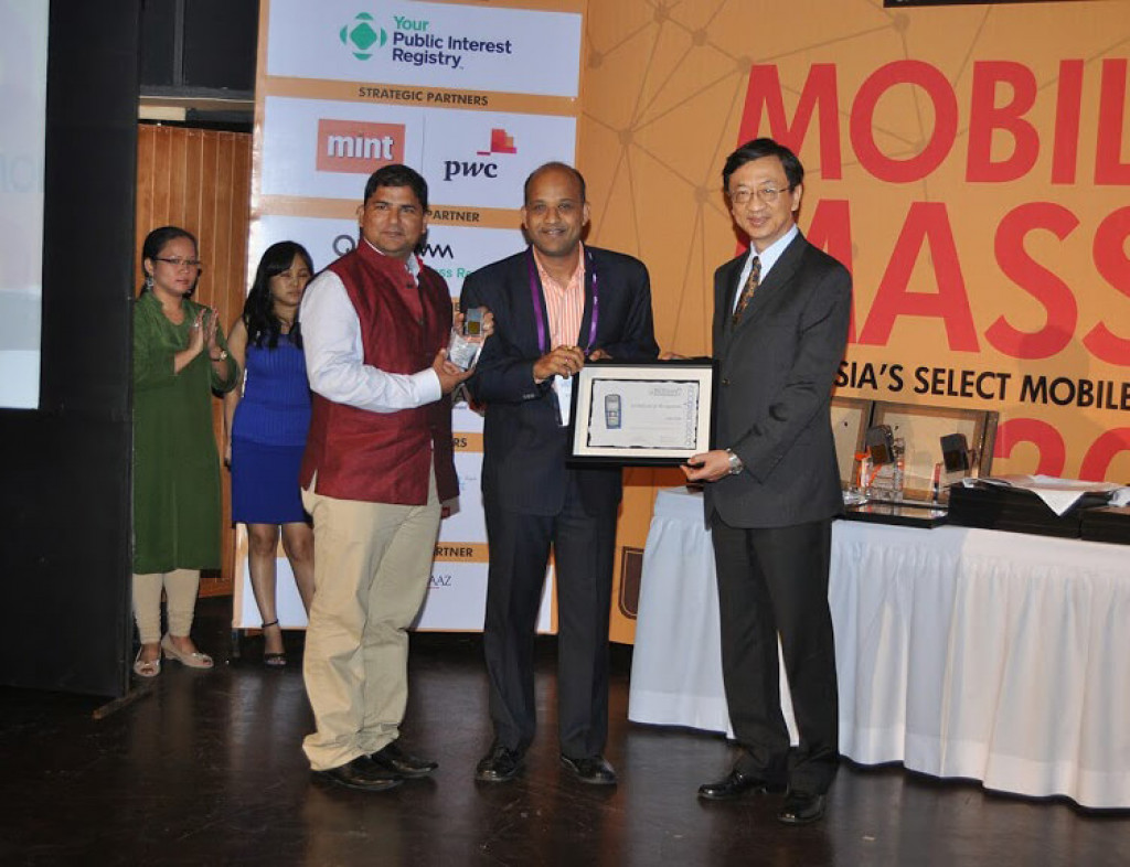 mBillionth Award 2014