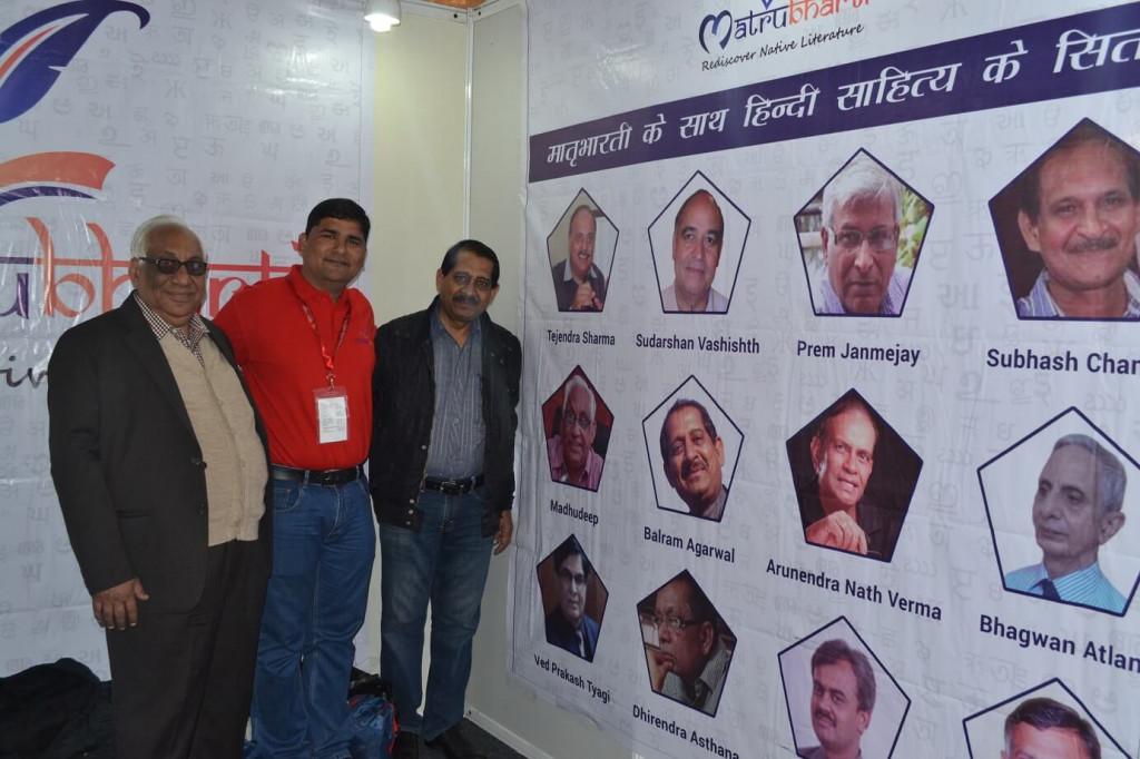 Writer Balram Agrawal and Madhudeep