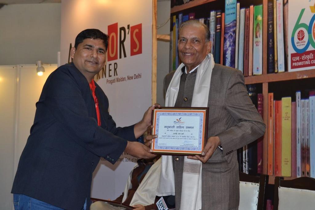 Arunendra nath with  Mahendra sharma