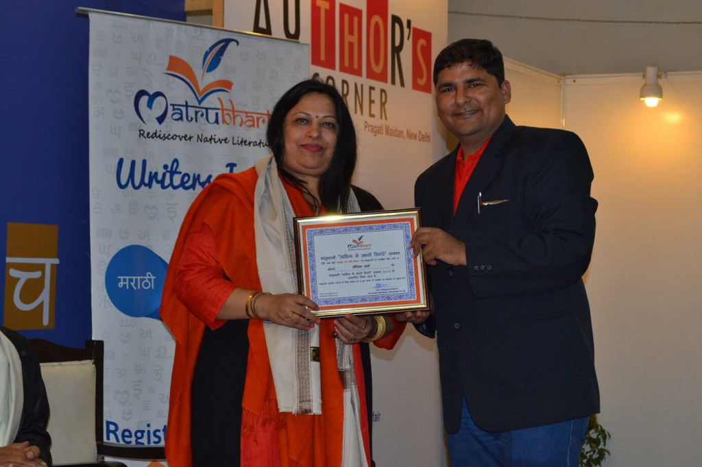 Neelima sharma with Mahendra sharma